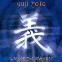 going to you tube song from Way of the Universe titled This Love